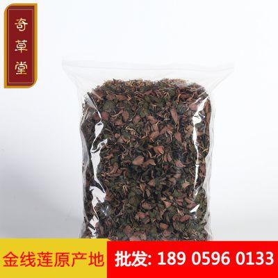 广东有野生金线莲吗?广东野生金线莲产地在哪里