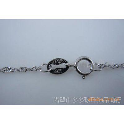 厂家直销    925银项链 时尚银项链假一赔十  厂家直销