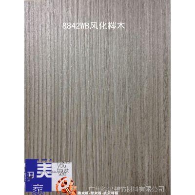 伊美家防火板风化梣木8842WB原木刷纹面耐火板连锁网吧专用胶合板