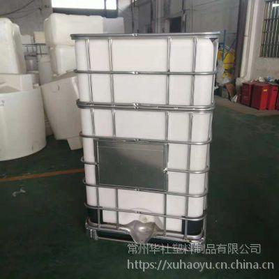 【华社】塑料容器厂家批发九江1.5方化学用品运输桶/1500L加厚定制吨桶