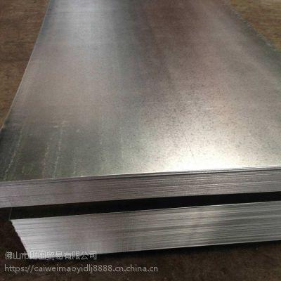 现货供应 涟钢B180H2冷板 0.5mm-5mm厚度规格齐全 欢迎来电洽谈合作