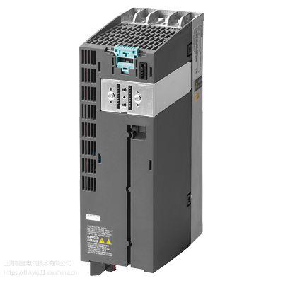 西门子变频器6SL3210-1PE31-5UL0