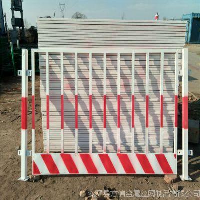 道路施工临时安全网 泥浆池安全隔离防护栏 建筑工地外围防护栏网