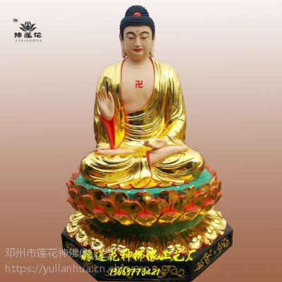普贤菩萨神像 玻璃钢佛像 厂家报价 中央释迦牟尼佛像 东方药师佛 西方阿弥陀佛