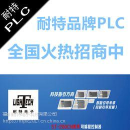 耐特PLC,选矿自控系统配套,兼容西门子可编程plc