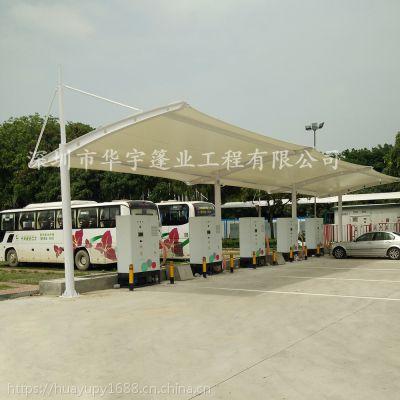 华宇篷业设计安装膜结构车棚/户外雨棚/户外遮阳车棚/电动车充电棚
