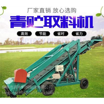 牧场青储秸秆取料机 二次粉碎草料取草机 青贮坑池扒草机