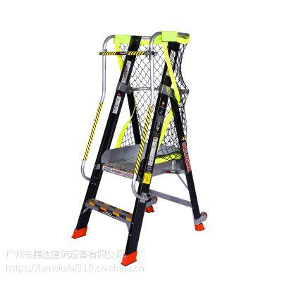 广州梯博士玻璃纤维移动工作平台梯绝缘防腐平台梯移动梯