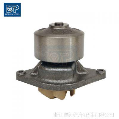 浙江德沛供应欧系重型商用车副厂件达夫依维柯卡车铝制冷却水泵总成504062854 1399689