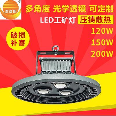 高品质长寿命高亮度LED工矿灯50W100W150W