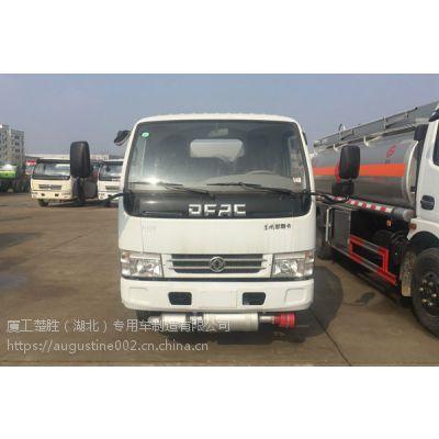 东风多利卡2吨加油车(蓝牌)