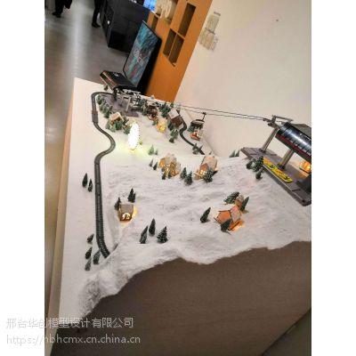 河北沙盘模型 河北沙盘制作厂家