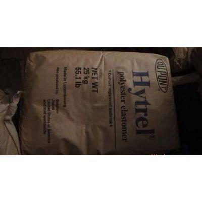 美国杜邦塑胶原料?TPE4556/TPE60A