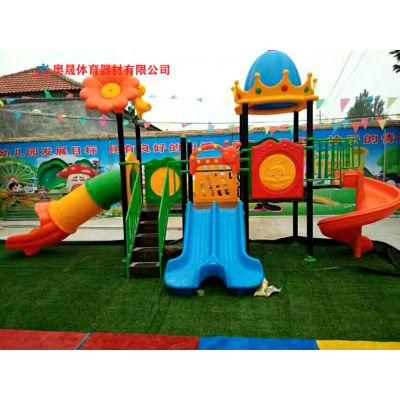 六一儿童节优惠活动 岳阳直供幼儿园大型儿童乐园设施 湘阴滑滑梯安装