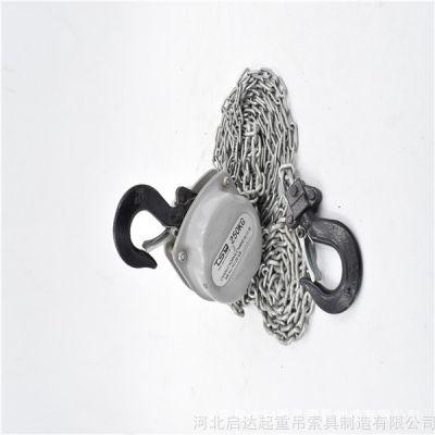 促销迷你微型手拉葫芦  3M链条手动葫芦 环链手拉葫芦 起重葫芦