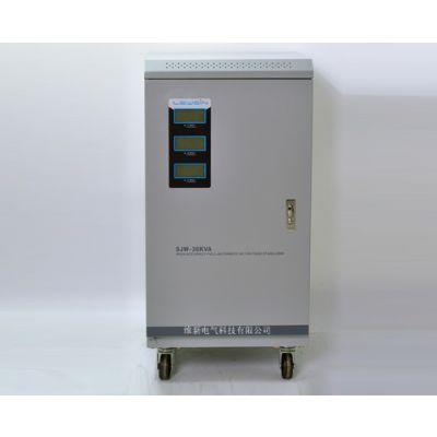 全自动高精度智能补偿380V9KW15KW30KW50KW60KW80K100kVA工业矿业稳压器