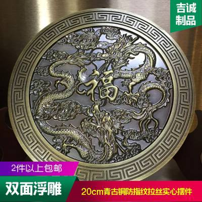 工艺品浮雕 高档金属制作纪念币 比特纪念勋章 定制仿古双龙戏福