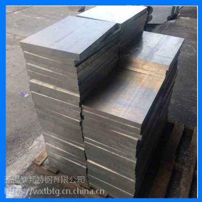 无锡现货供应8011 H14铝板 1060 H24铝板 订做花纹板 保材质