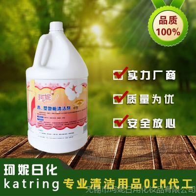 珂妮 木、塑地板清洁剂 3.8KG