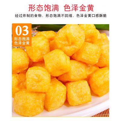 优质油豆腐制作技术 油豆腐的制作过程 豆腐圆子怎么炸才泡