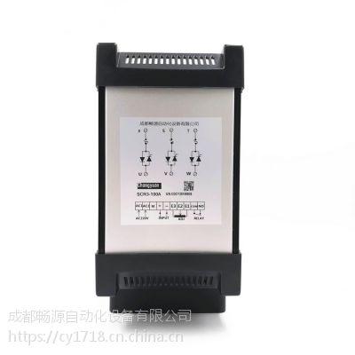 温控成都100ASCR电力控制器KS电力调整器可控硅调功器特价现货