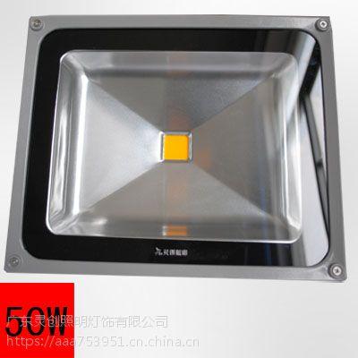 山西省运城泛光灯生产厂家 高亮度散热好又耐用灵创照明