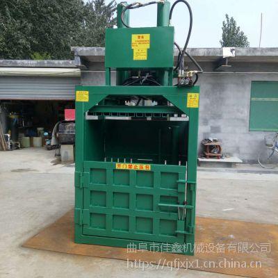液压海棉打包机哪里有卖 佳鑫轻便挤块机 废料压块机价格