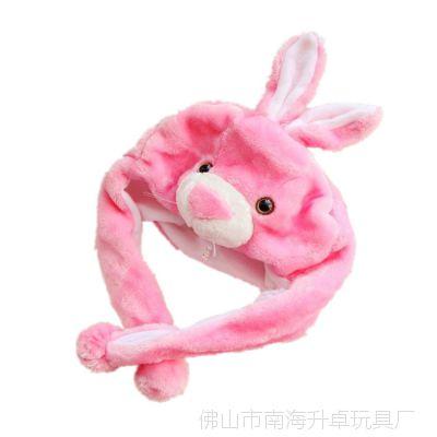 粉红兔子 儿童卡通帽子围巾手套一体款 保暖帽毛绒帽动物道具帽