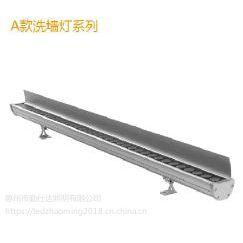 广东中山LED线条灯生产厂家(专利产品)