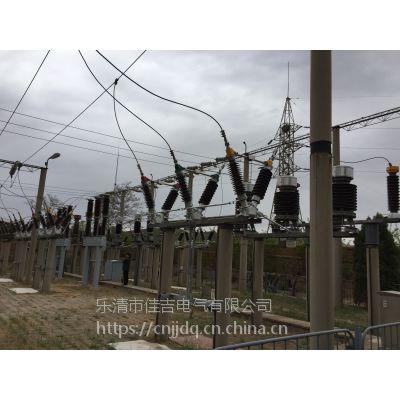 LW30-66KV及LW30-72.5断路器