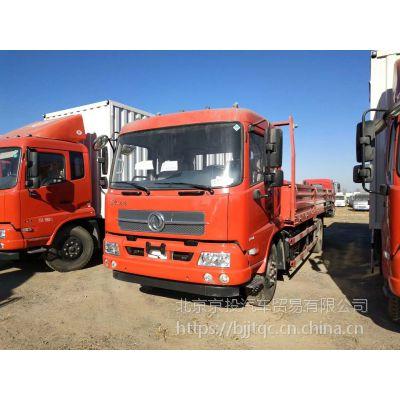 北京东风天锦6.8米平板高栏厢车翼展货车专卖销售139101 78882