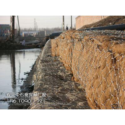 广东阳江格宾挡土墙河道生态治理防洪护岸