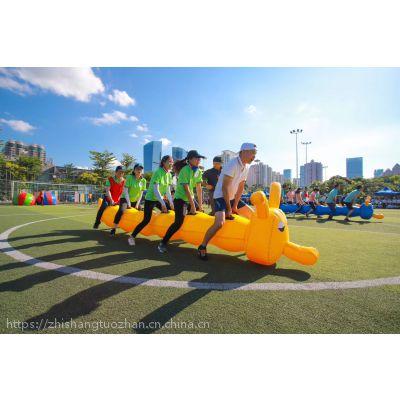 趣味运动会活动策划 趣味拓展 拓展训练