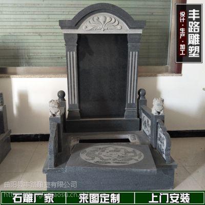 芝麻黑654墓碑 黑色大理石双人石碑 支持定制