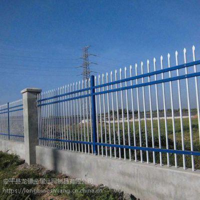 围墙护栏厂家 厂房围栏哪里有 学校围墙栏杆