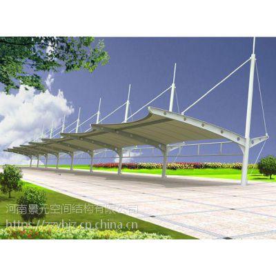 供应优质钢结构膜结构车棚加工安装