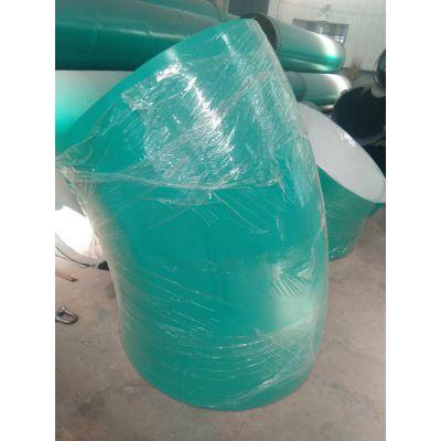 环氧熔结粉末防腐螺旋钢管工艺特点