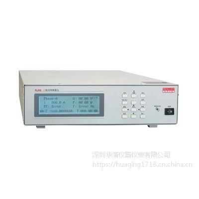 青岛锐捷RJ8913三相功率测量仪RJ8913
