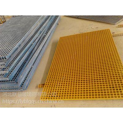 合川洗车店玻璃钢网格板树池盖板篦子格栅尺寸定制