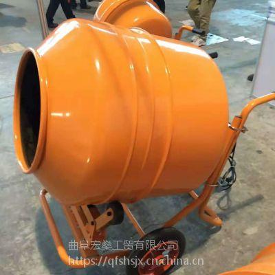 230搅拌机 小型砂石搅拌机厂家供应