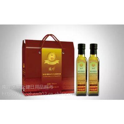 重庆那里有国珍牌冷榨亚麻籽油