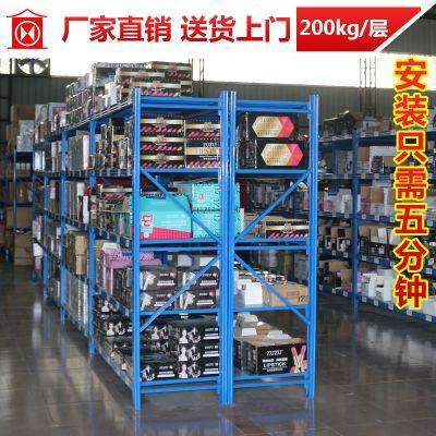 H物流仓库仓储货架原材料置物货架半成品仓库货架订做