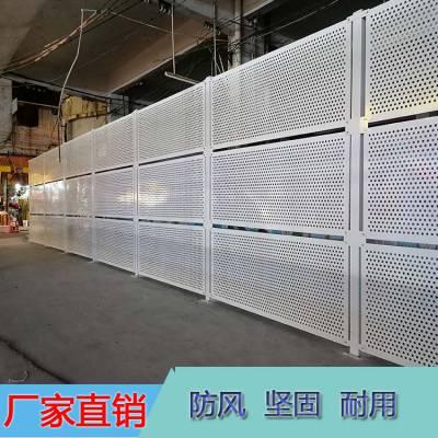 港珠澳建筑施工装配式钢板围挡 公路安全隔离冲孔板围挡 牢固美观