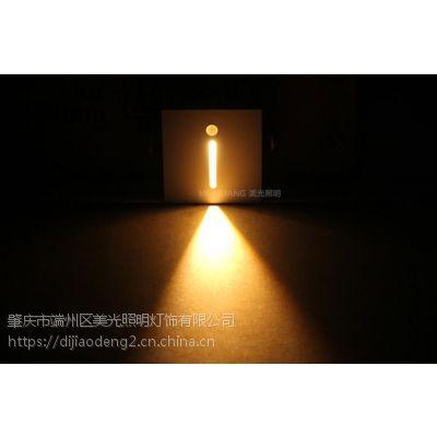 人体感应地脚灯 铝材地脚灯 嵌入式小夜灯
