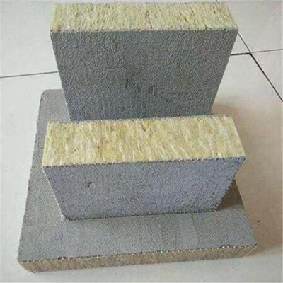 南京市机制砂浆岩棉复合板供应商 保温岩棉板价格
