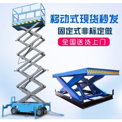10米高空维修平台生产厂家特价优惠【华工机械】