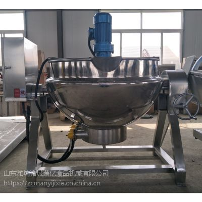 不锈钢鸭头 鸭脖卤煮夹层锅 蒸汽搅拌夹层锅设备