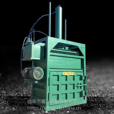 富兴牌海绵打包机 油桶打包机 压包机价格