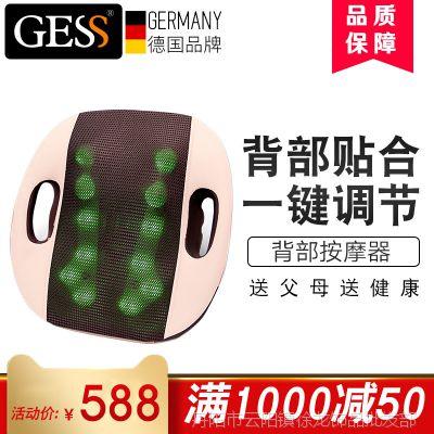 一件代发120德国腰部背部腰椎按摩靠垫加热能开多功全身背机电动