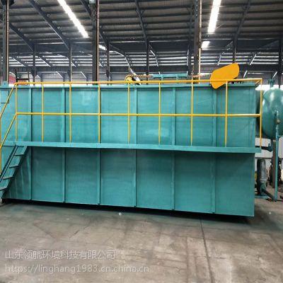 山东领航 洗涤污水处理设备厂家
